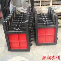 SFZ型雙向止水鑄鐵鑲銅方閘門