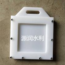 小型塑料閘門