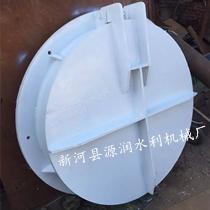 HDPE復合材料拍門