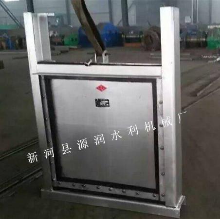 不銹鋼閘門
