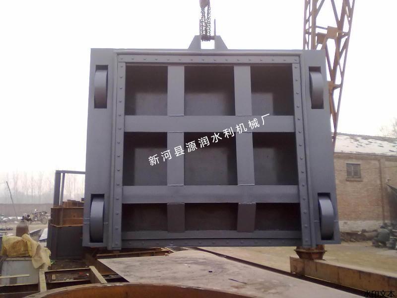 定輪鋼制閘門